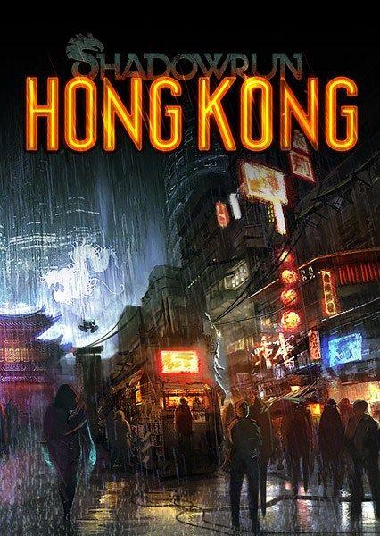 SHADOWRUN HONG KONG Pc Game Free Download Full Version | Bad Azz