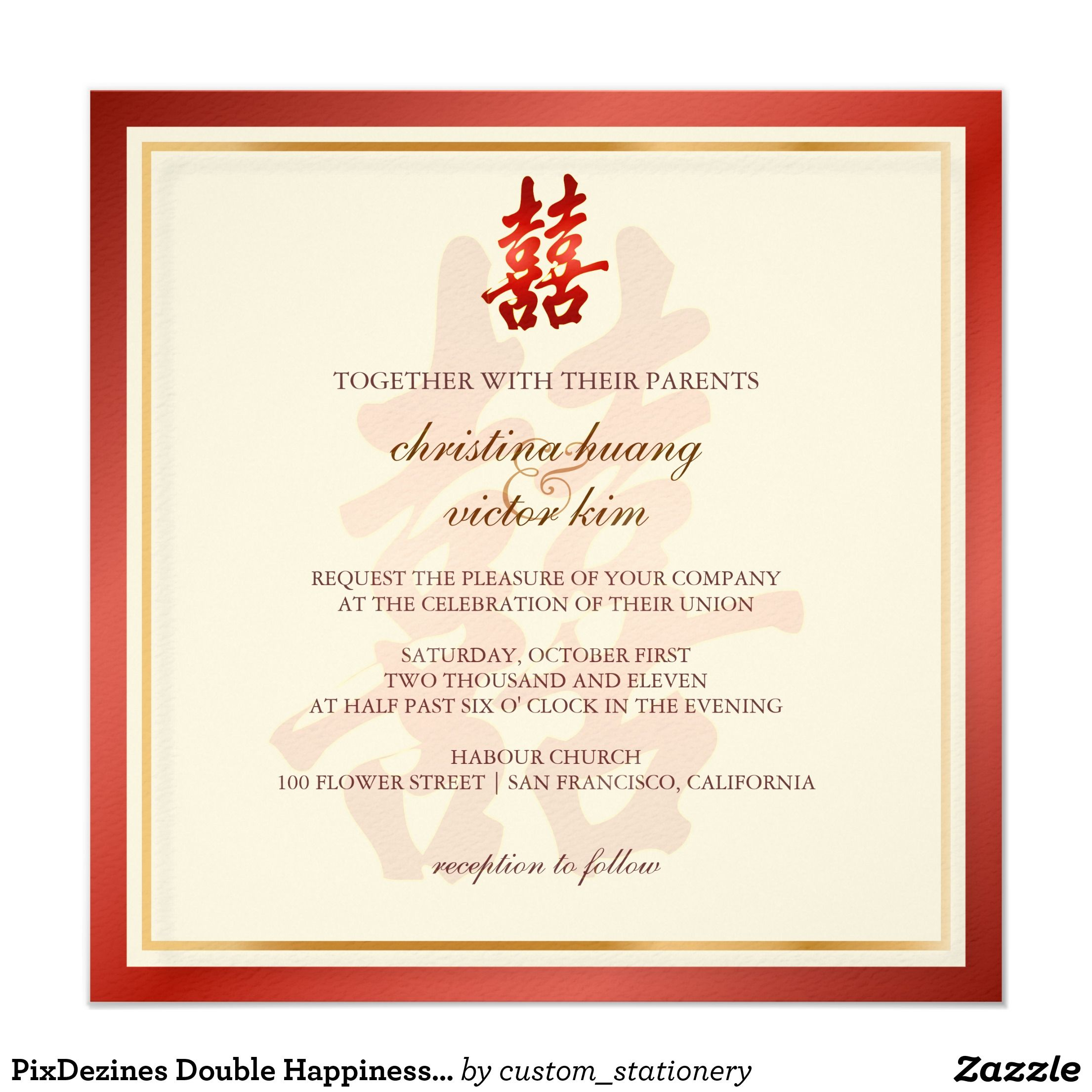 chinese wedding invitation PixDezines DOUBLE HAPPINESS CHINESE WEDDING Card