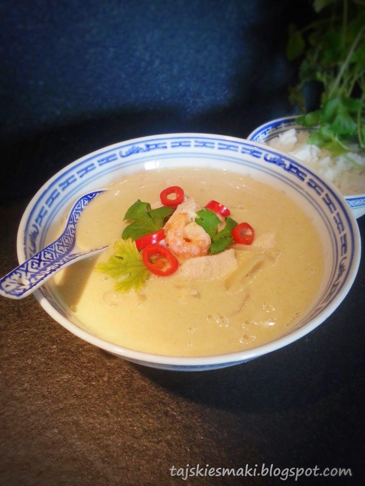 Zielone Curry Z Kurczakiem Krewetkami I Trawa Cytrynowa Pysznosci