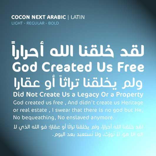 cocon font free ttf