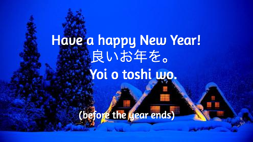 10 Japanese Phrases for Holidays, Christmas, New Years