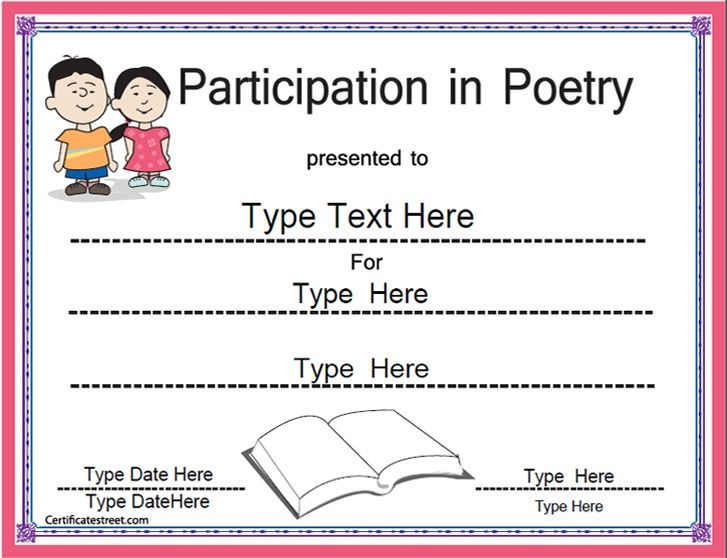 poems certificate Education Certificate - Certificate for - certificate of participation format