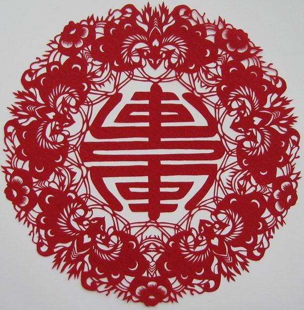 Chinese Paper Cut Art - Wu Fu Peng Shou - Five Bats and Long Life by Unknown Artist