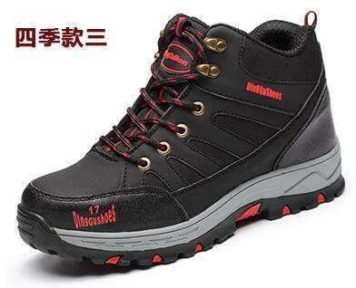 MENS SAFETY BOOTS TRAINERS PROTECTIVE WORK STEEL TOE CAP HIKER ANKLE SHOES
