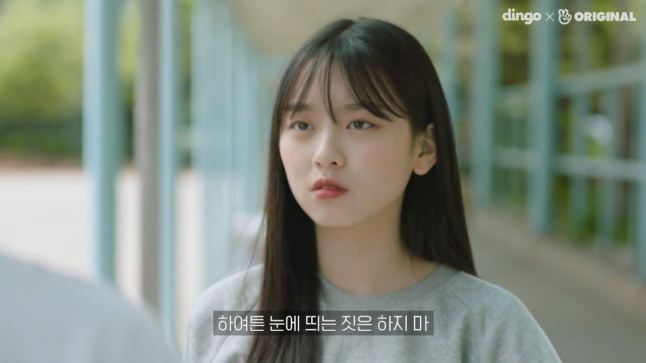 المسلسل الكوري المدرسي ليس روبوت الحلقة 4