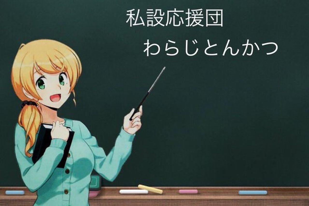 Dakimakura anime ellen baker english