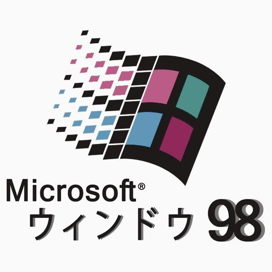 Microsoft Windows 98 Vaporwave Essential T Shirt By Bpafree Microsoft Microsoft Windows Windows 98
