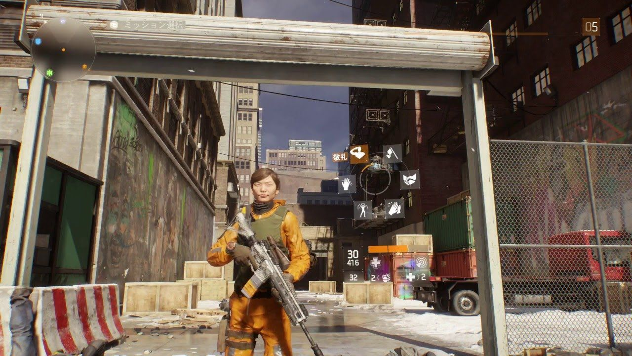 16] The Division ディビジョン ...