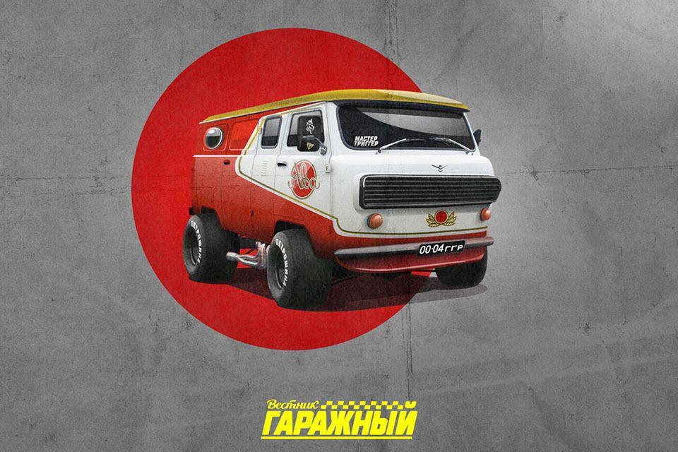 7 советских машин из параллельной вселенной . Фото 1 ...