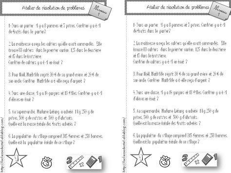 Atelier Resolution De Problemes Cycle 3 3 Niveaux De Difficulte La Classe De Stefany Resolution De Probleme Probleme Cm1 Mathematiques Ce2