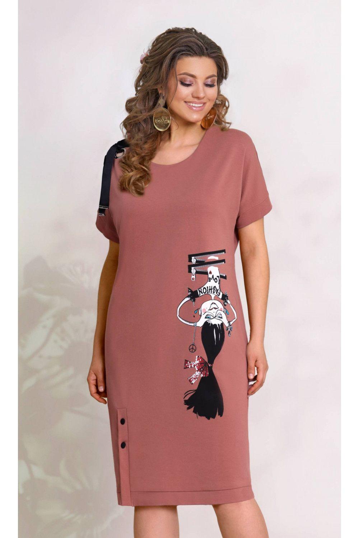 12383498d695 Это платье должно быть в гардеробе! Платье силуэта овал. Выполнено из  трикотажа с оригинальной