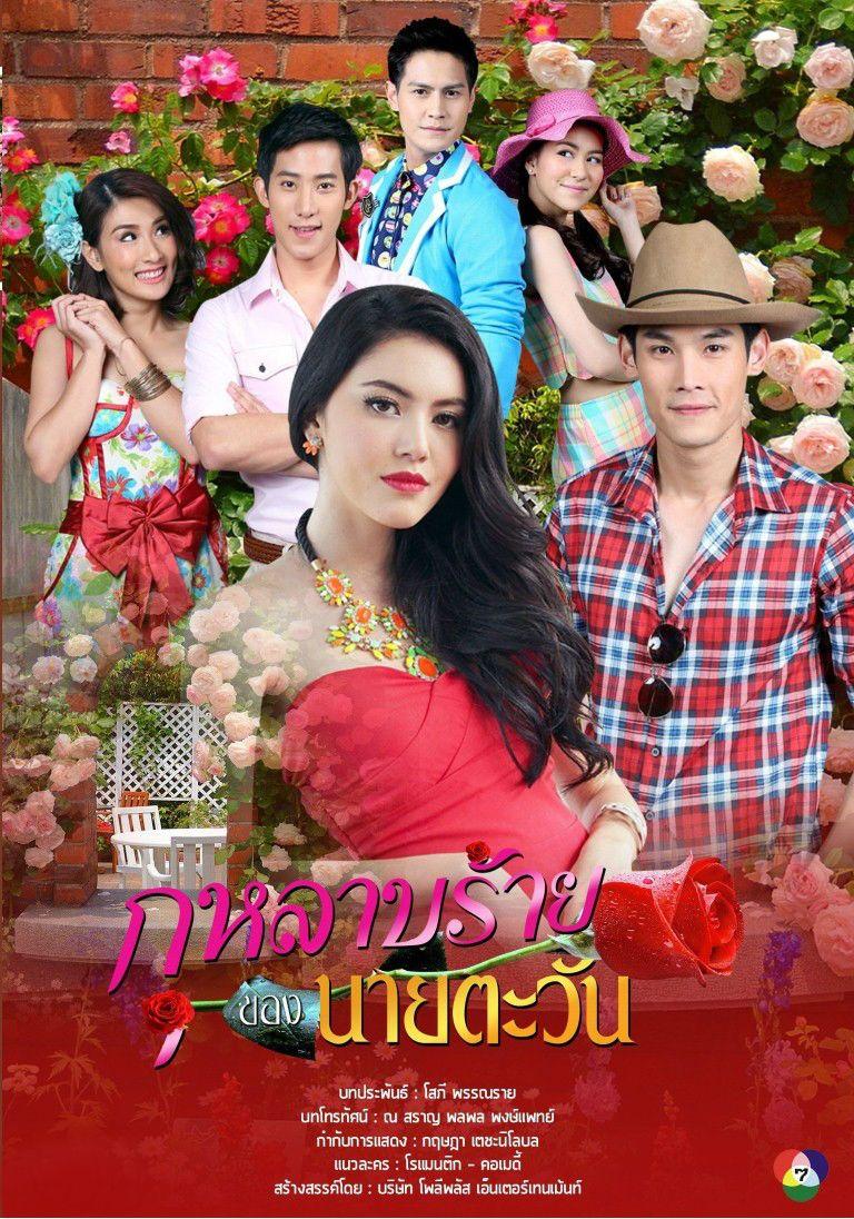 Pin by Louise Lee on Thailand Drama's   Thai drama, Drama, Thailand