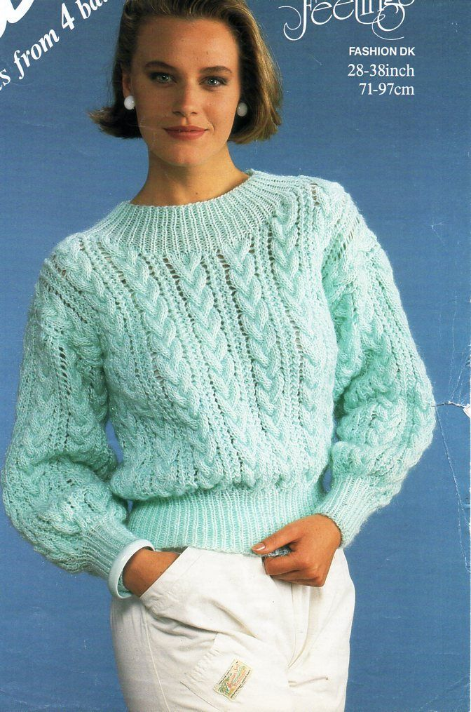 womens cable sweater knitting pattern pdf DK ladies cable jumper ...