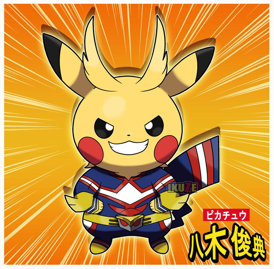 Plus Ultra By Fer Gon Pikachu Pikachu Art Cute Pikachu