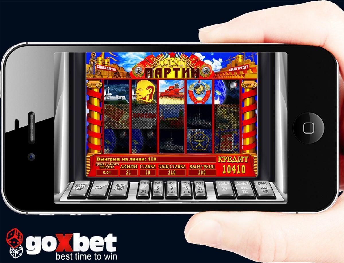 Играть в игровой автомат золото игровые автоматы джо