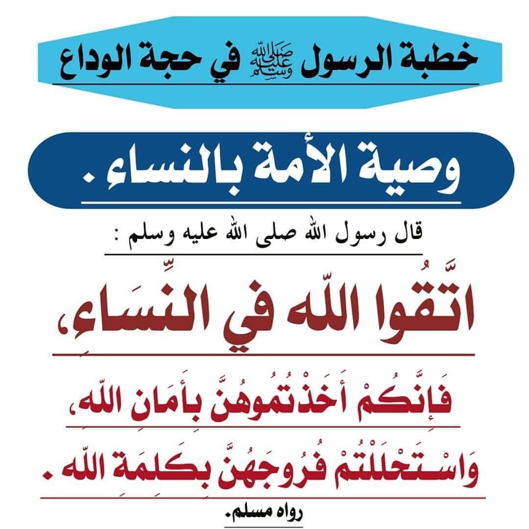 قس بن ساعدة Adhamsharkawi Tattoo Quotes Embedded Image Permalink Quotes