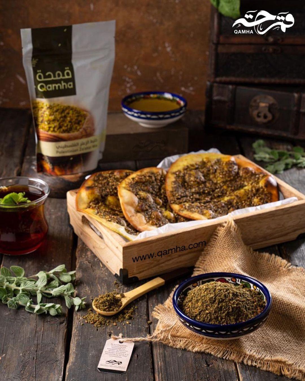 Qamha On Instagram من أوراق الزعتر الفلسطيني ومن جبال الأرض الطيبة تذوق عبق الزعتر البلدي الرائع من منتجاتنا Breakfast Palest Cuisine Middle Eastern