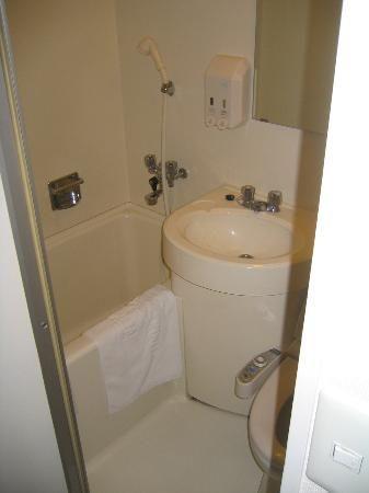 Bathroom Japan sunroute umeda hotel: typical japanese bathroom- small! | house