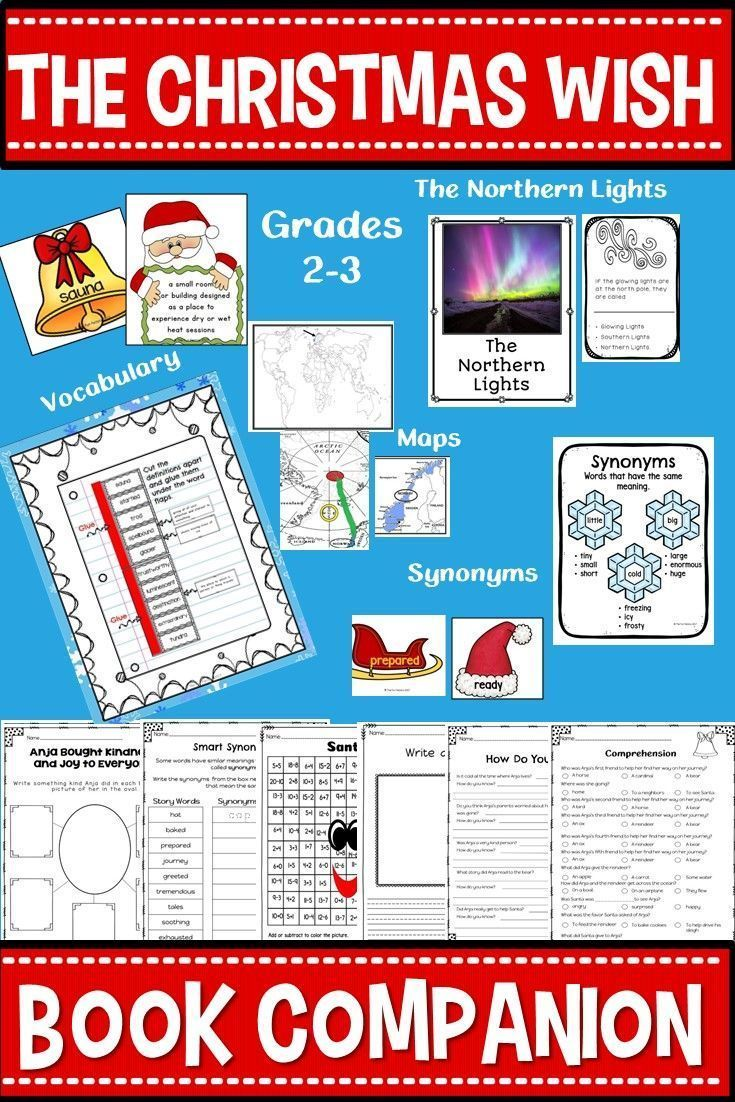 The Christmas Wish ~ Book Companion Grades 2-3 | Making inferences ...