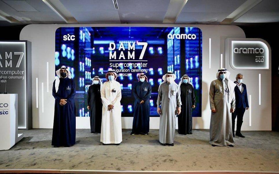 السعودية تطلق الدمام بالتعاون أرامكو Esgzcs4w8aml0i Form In 2021 Computer Jobs Online Education Supercomputer