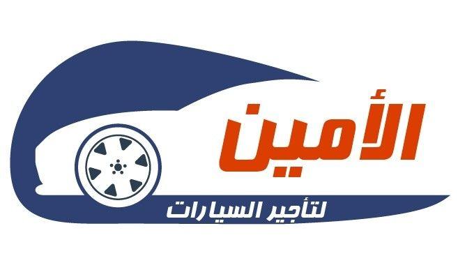Logo of AMAMIN designed in Adobe Illustrator