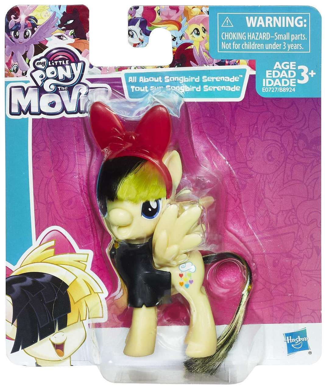 Hasbro My Little Pony MLP ~ Wave 14 Blind Bag Figure ~ Your Pick ~ Free Ship