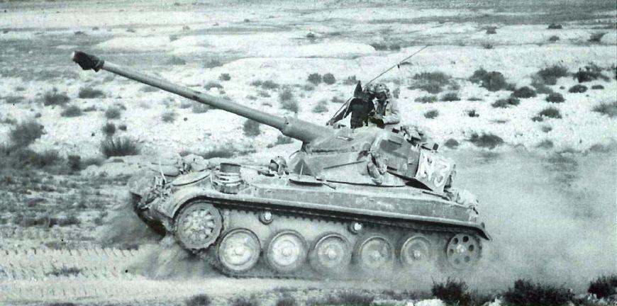 Israeli Amx 13 Light Tank Six Day War June 1967