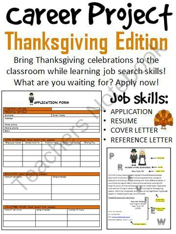 Thanksgiving Career Project Amp Activities Job Search Skills