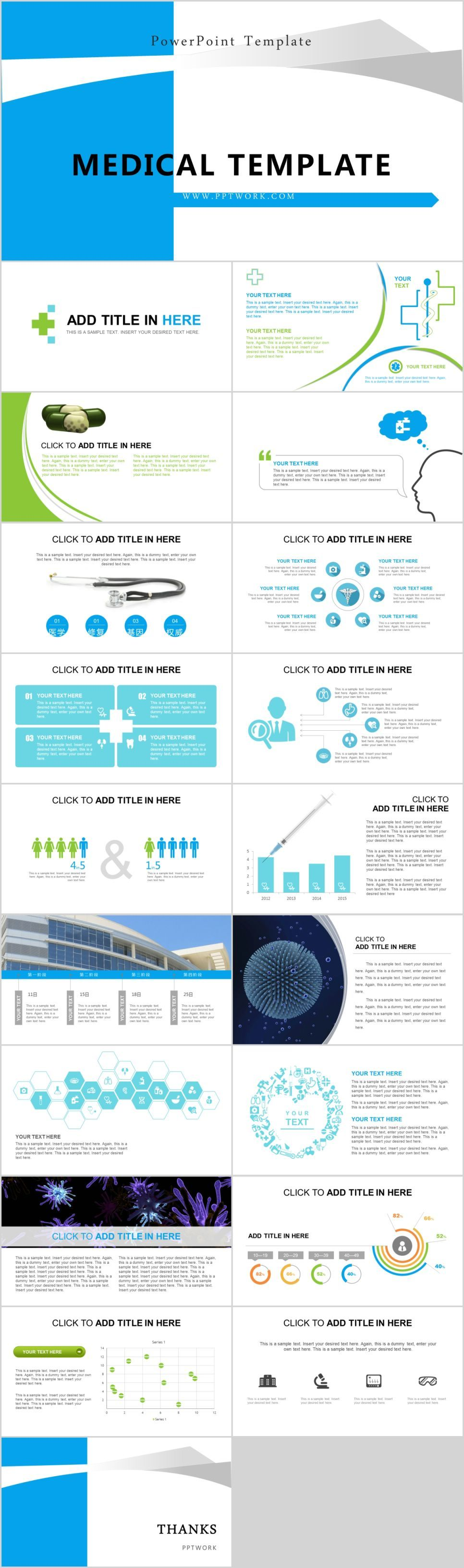 Clean medical service design PowerPoint template
