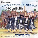 I Will Rejoice Over Jerusalem: 30 Chassidic Hits [CD]