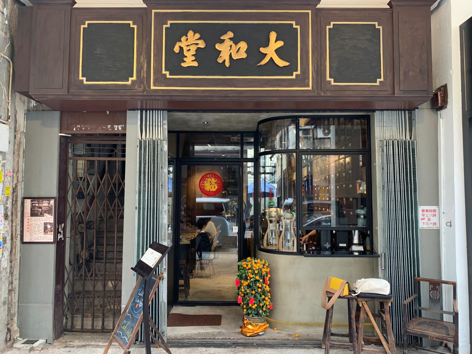 A traditional Chinese medicine shop has Hong Kong's