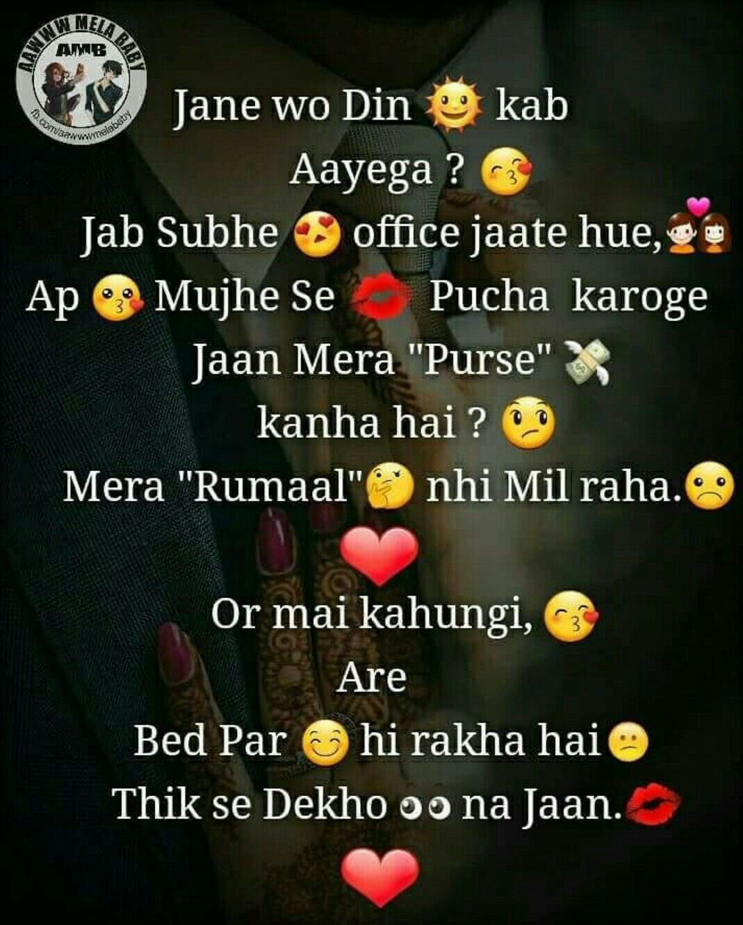 Waiting For That Day Kamal Kn Love Quotes Love Shayri