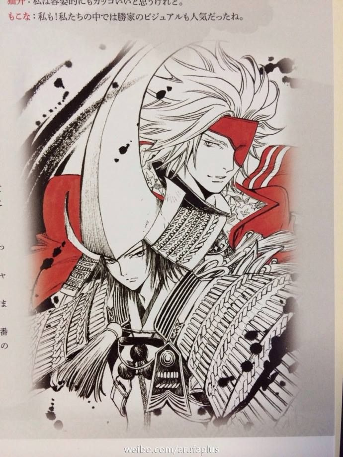CLAMP Fate/Stay Night e Sengoku Basara 4