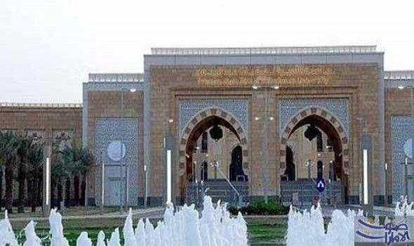 جامعة الأميرة نورة بنت عبدالرحمن تدشن أول تطبيق الكتروني للطالبات Building Taj Mahal Landmarks