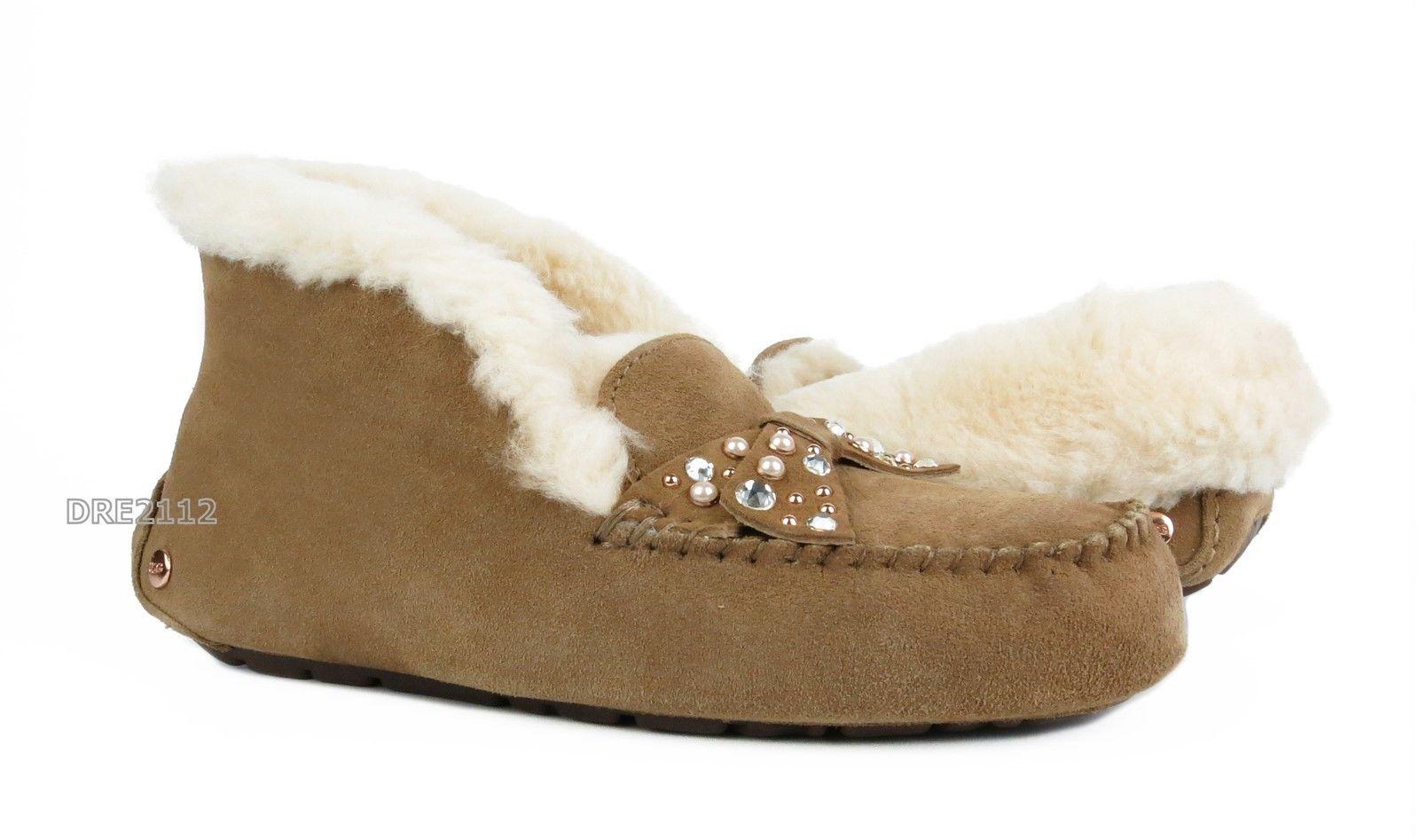 94 95 Ugg Alena Brilliant Chestnut Bling Fur Suede Slippers Womens Size 8 Nib