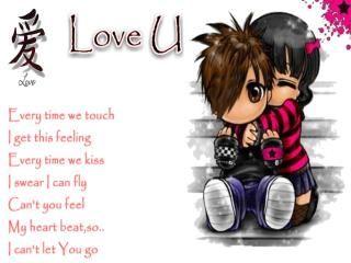 I poems cute love u 15 Sexy