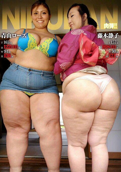 Asian big ass bbw