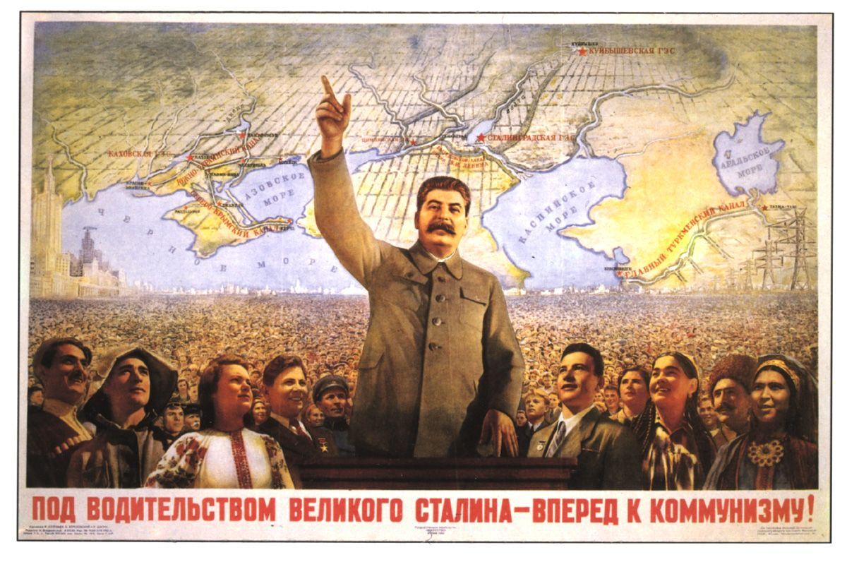 stalin_map.jpg (1200×796) Street artists, Propaganda posters