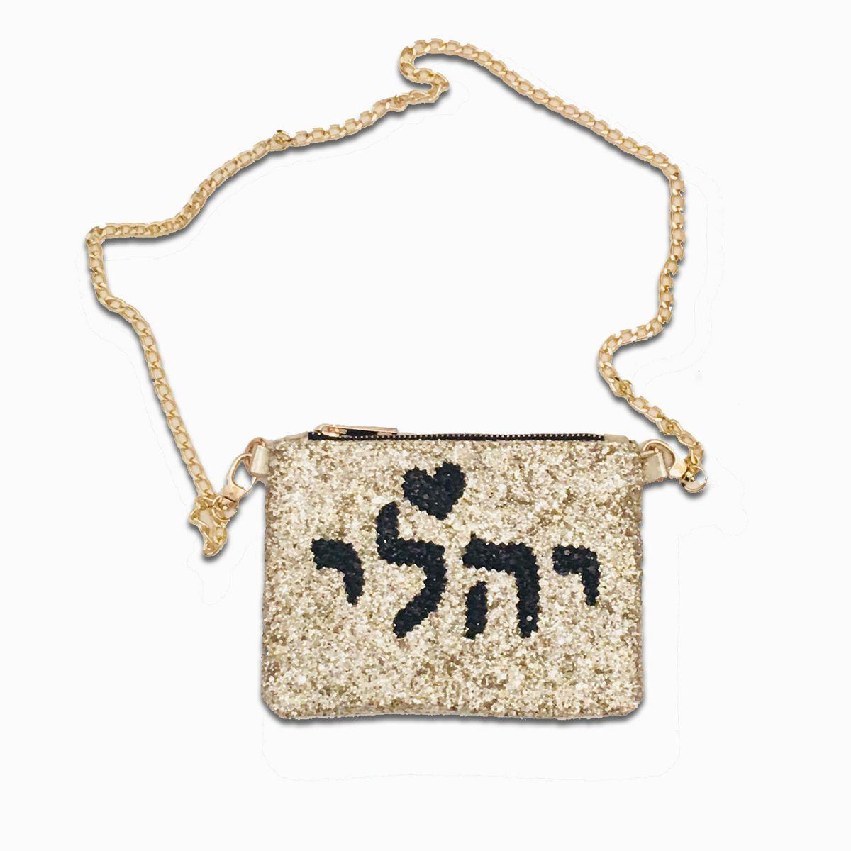 Personalized Hebrew Name Gift Bat Mitzvah Name