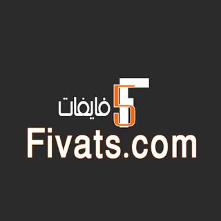 فايفات للخدمات المصغرة مطلوب مصمم مقاطع فيديو صوت محترف محترفين Tech Company Logos Blog Posts Company Logo