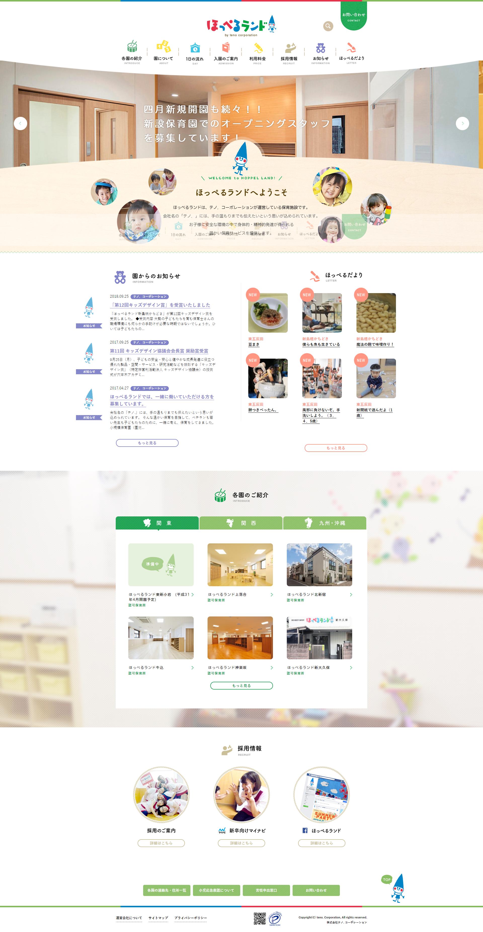 Webデザイン おしゃれまとめの人気アイデア Pinterest のへおり Lp デザイン ウェブデザイン コーポレートサイト デザイン