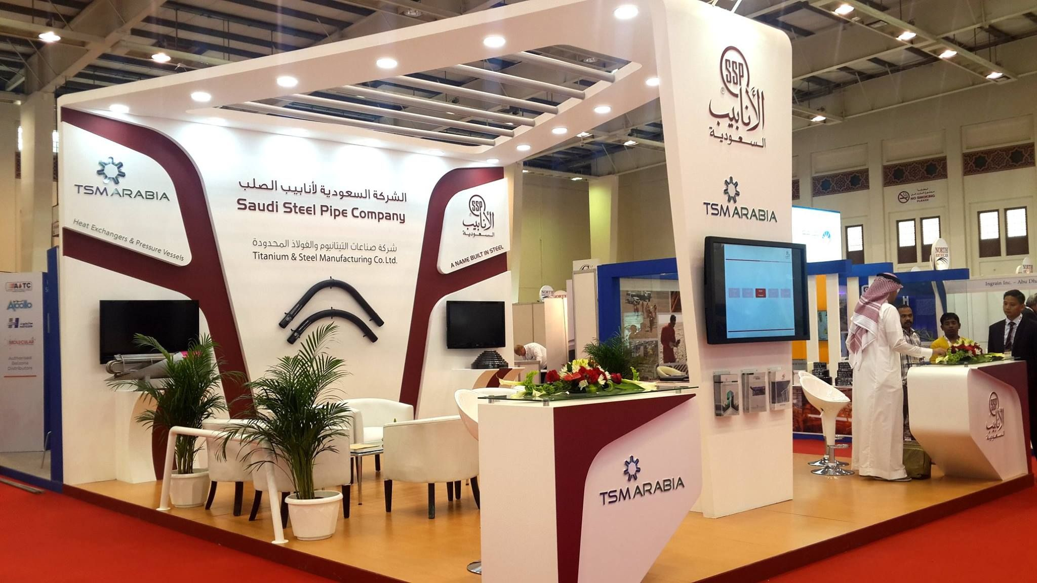 Exhibition Stand Builders Bahrain : Saudi steel pipe stand in meos at bahrain international exhibition