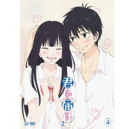 Kimi Ni Todoke 2nd Season 4 (DVD) - Walmart.com