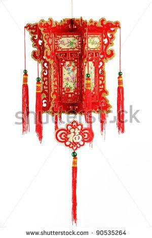 Chinese lantern Stock Photos, Chinese lantern Stock Photography, Chinese lantern Stock Images : Shutterstock.com