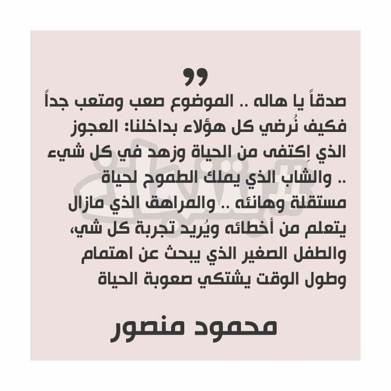 Pin By Marwa Abdel Naiem On بالعربى أحلى Math Math Equations Ygen