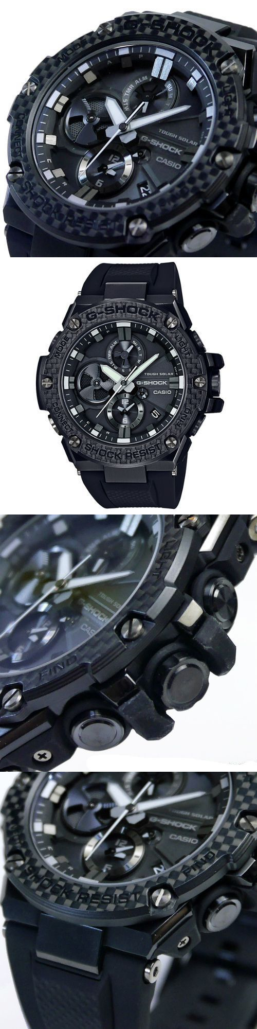 Other Jewelry And Watches 98863 Casio G Shock G Steel Carbon