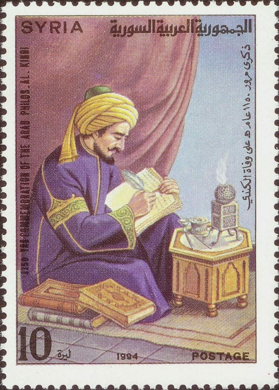 Картинки по запросу al-kindi