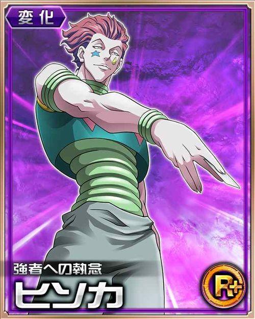 Hisoka Card 6