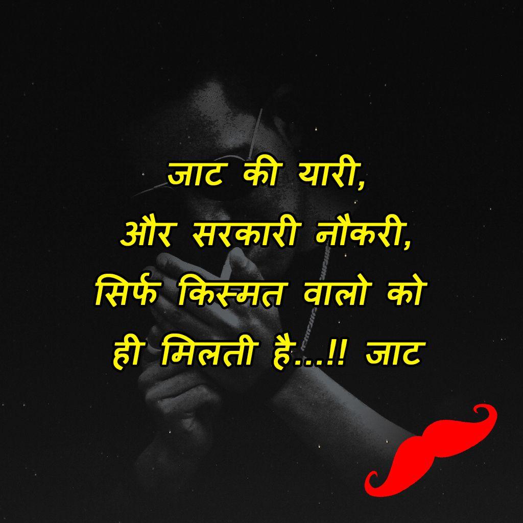 Attitude Status In Hindi For Whatsapp Friends Quotes Funny Funny Girl Quotes Attitude Status