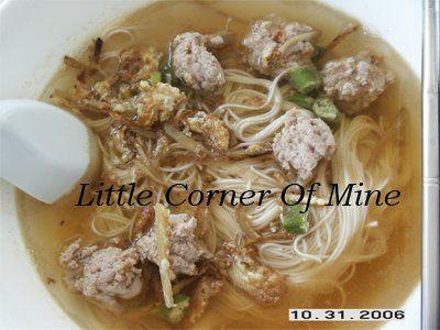 Little corner of mine confinement food mee sua soup confinement little corner of mine confinement food mee sua soup forumfinder Images